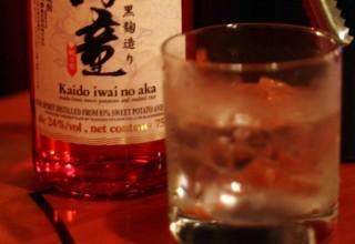 Kaido iwai no aka