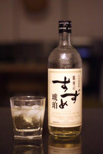 Ginza No Suzume Kohaku