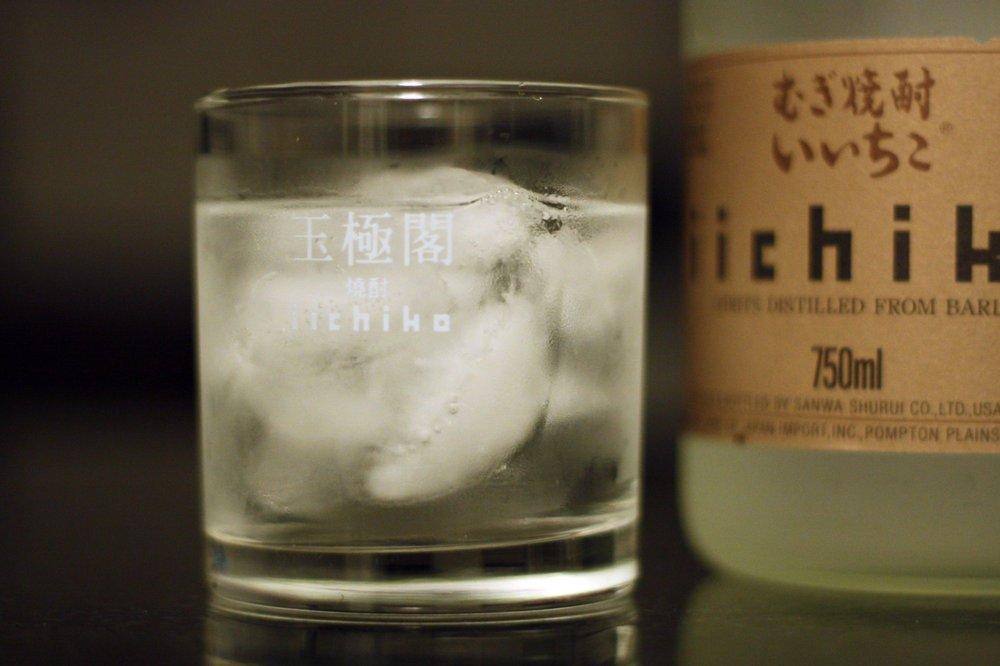 1_iichiko_roku