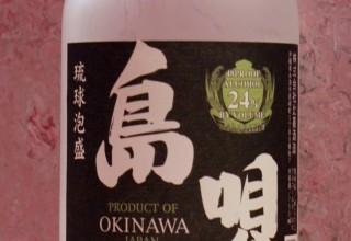 Shimauta