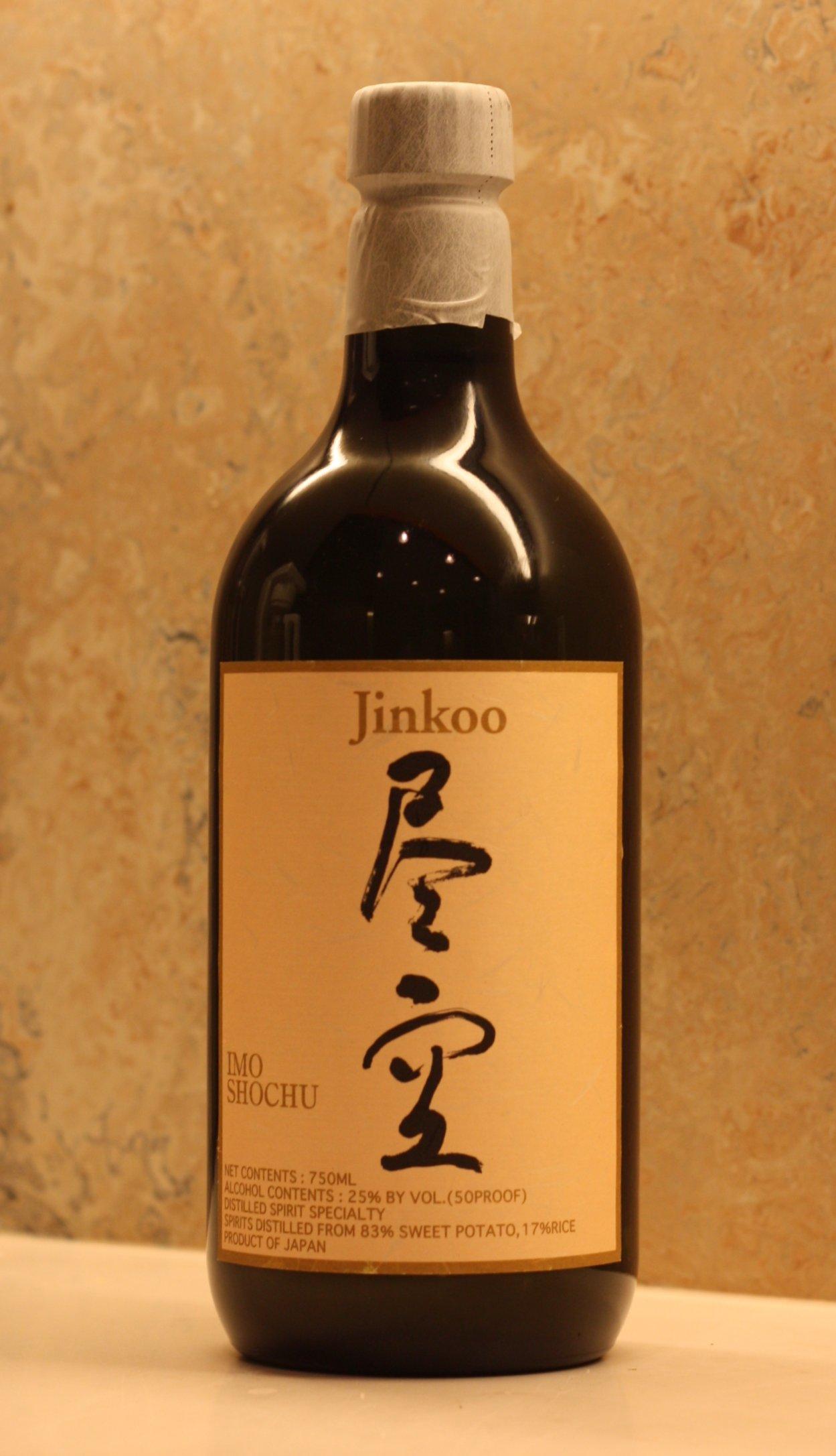 Jinkoo Imo
