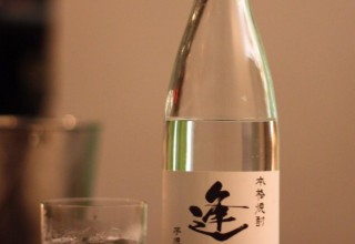 Aisome imo shochu