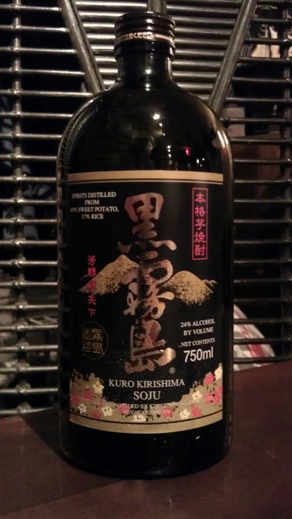 Kuro Kirishima imo shochu