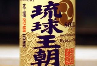 Ryukyu Label