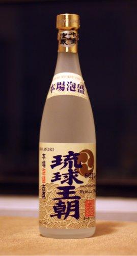 Ryukyu Awamori
