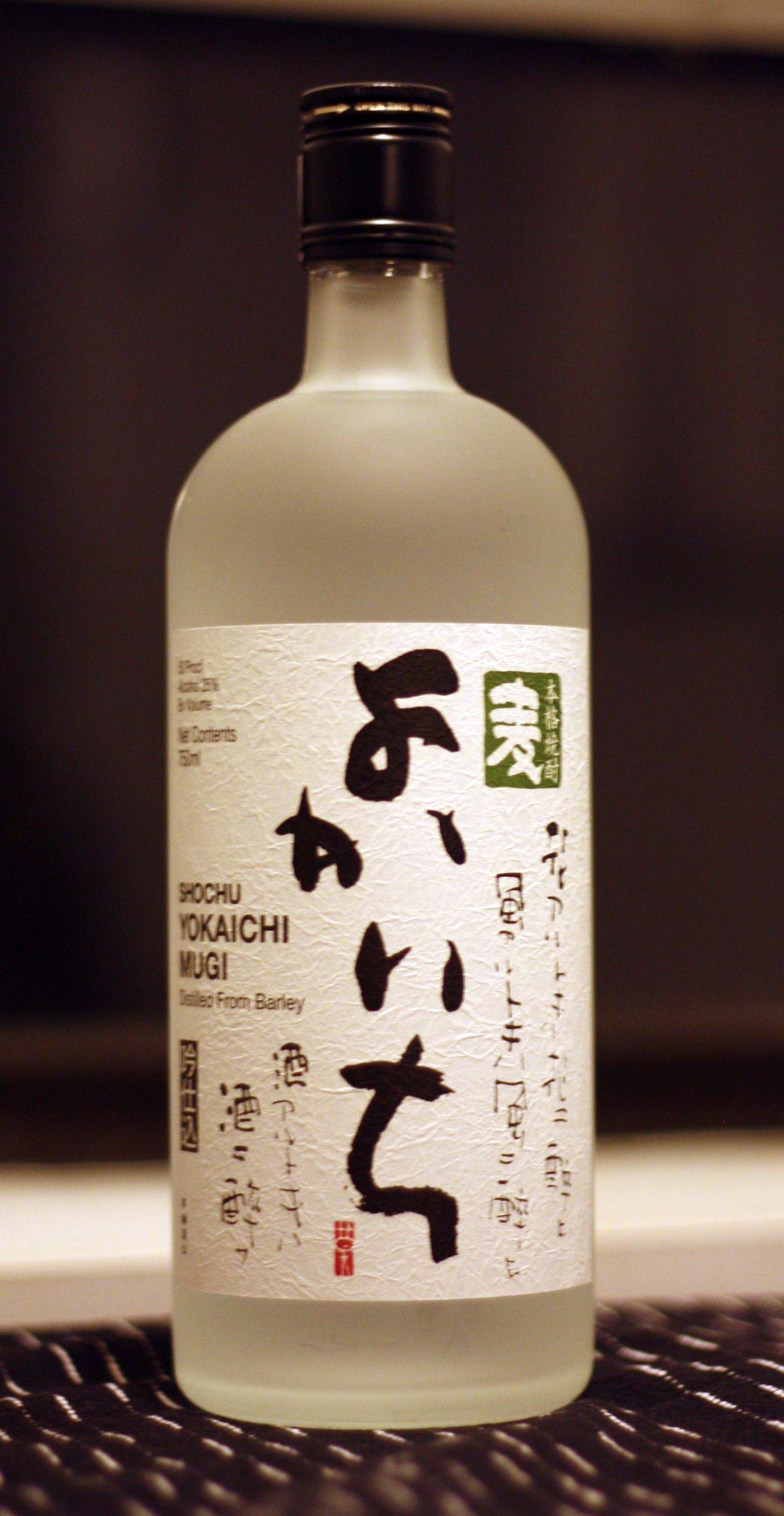 yokaichi mugi