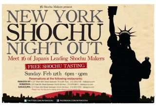 New York Shochu Night Out