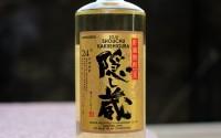 Kakushigura