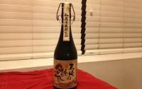 Tenshi No Yuwaku