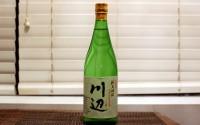 kawabe