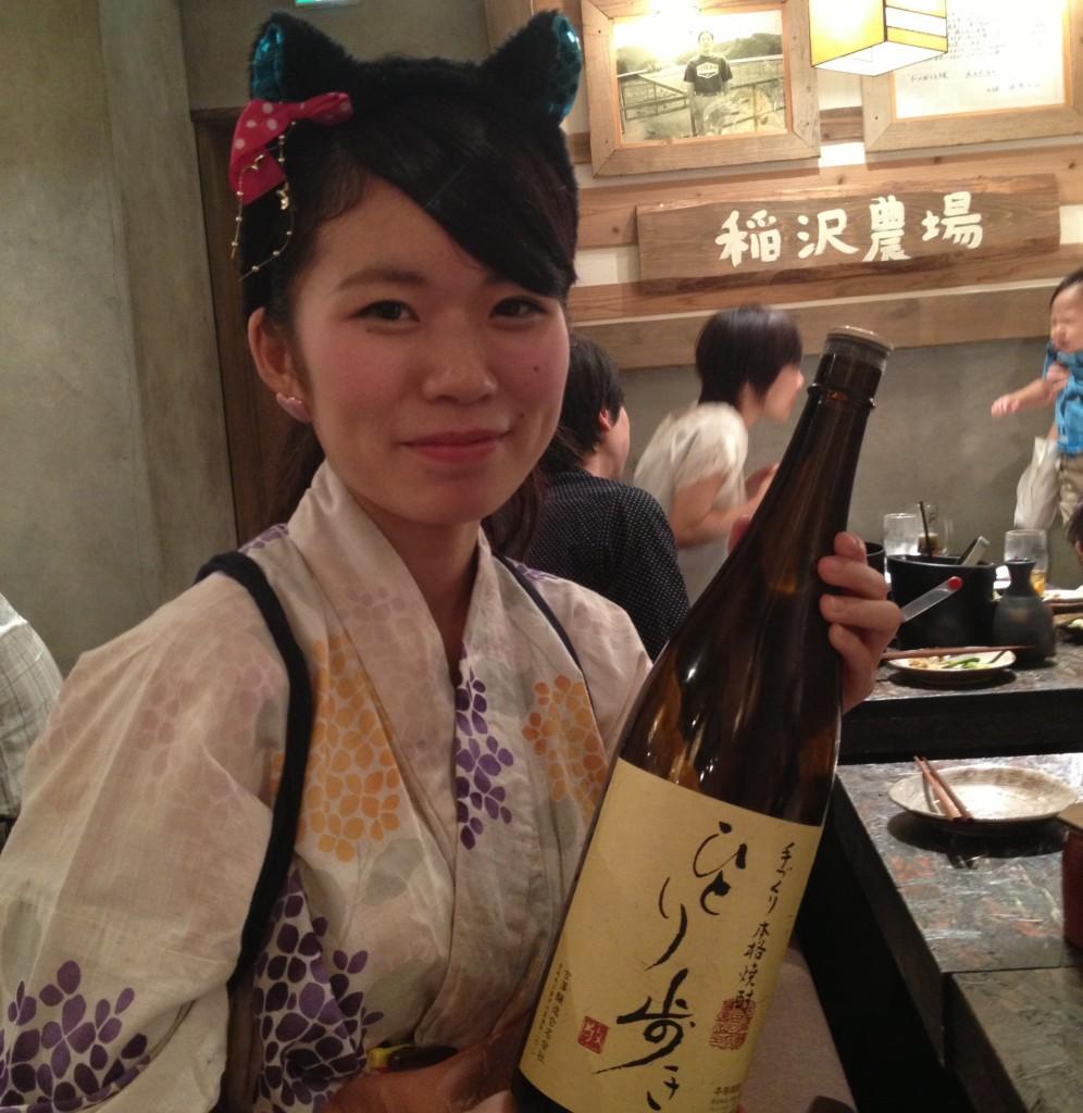 izakaya waitress