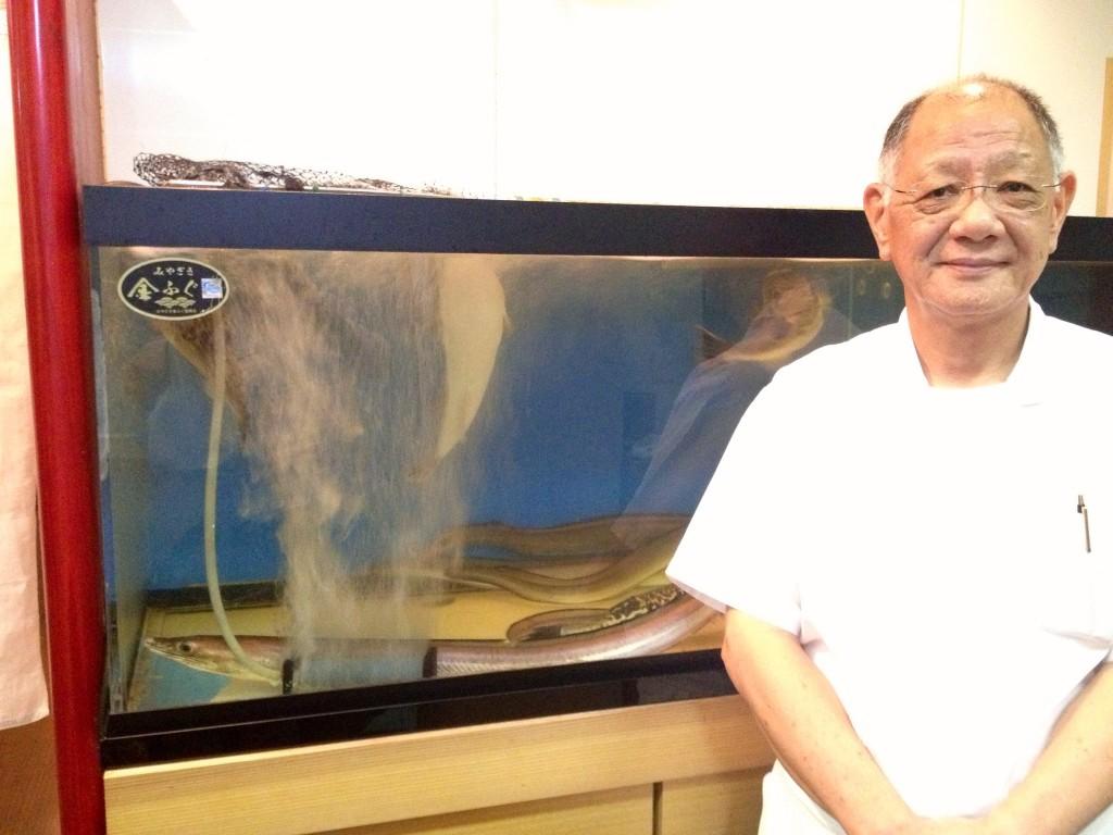 miyazaki chef