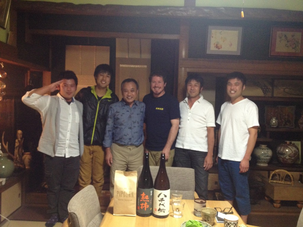 yachi party