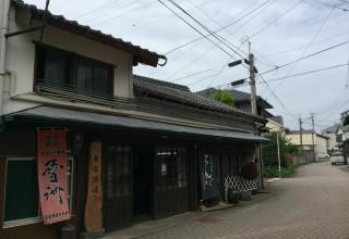 omoyashuzo