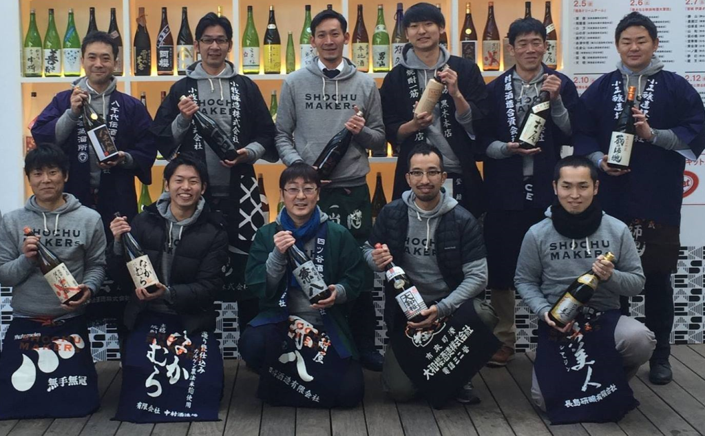 shochu makers